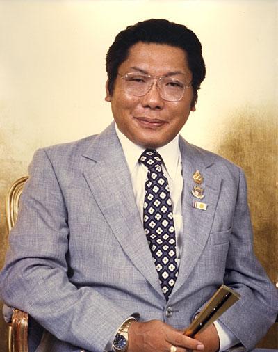 Chogyam Trungpa Rinpoche